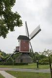 Holendera młyn w piętowym Limburg Obrazy Stock
