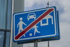 Holendera znak Żadny ruch drogowy Pozwolić Przy Duivendrecht holandie 2018 fotografia royalty free