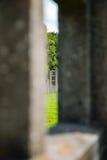 Holenderski krajowy holokausta pomnik, westerbork obrazy royalty free