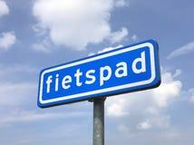 Holenderski ruch drogowy dla cykl ścieżki Zdjęcie Royalty Free