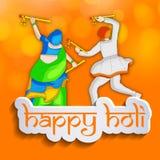 Holi Background Stock Image
