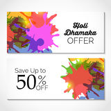 Holi Banner Royalty Free Stock Photo