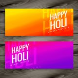 Holi festival colorful banners. Vector Royalty Free Stock Photos