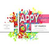 Holi festiwal - 2017 13th Marzec Zaproszenie plakat szczęśliwy holi Zdjęcie Royalty Free