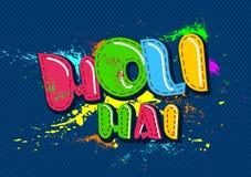 Holi heureux, festival de couleurs Image libre de droits