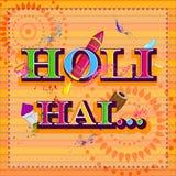 Holi heureux, festival de couleurs Image stock