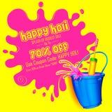 Holi promotional background Stock Photography