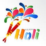Holi Royalty Free Stock Image