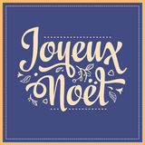 Holiday Background. Christmas Card. Joyeux Noel. Royalty Free Stock Photo