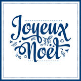 Holiday Background. Christmas Card. Joyeux Noel. Stock Photos