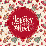 Holiday Background. Christmas Card. Joyeux Noel. Royalty Free Stock Images