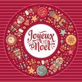 Holiday Background. Christmas Card. Joyeux Noel. Royalty Free Stock Photography