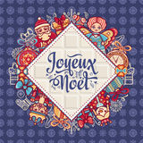 Holiday Background. Christmas Card. Joyeux Noel. Royalty Free Stock Images