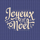 Holiday Background. Christmas Card. Joyeux Noel. Stock Photography