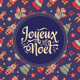 Holiday Background. Christmas Card. Joyeux Noel. Royalty Free Stock Photos