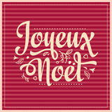 Holiday Background. Christmas Card. Joyeux Noel. Royalty Free Stock Photography