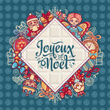 Holiday Background. Christmas Card. Joyeux Noel. Stock Photo