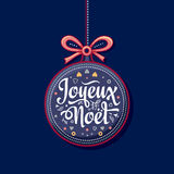 Holiday Background. Christmas Card. Joyeux Noel. Stock Image