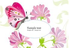 Holiday background with flowers and butterfly. Vector drawing of background with flowers and butterfly Stock Photo