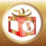 Holiday bonus Royalty Free Stock Photo