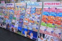 Holiday brochures in Japan Royalty Free Stock Images