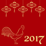 Holiday card Chinese New Year and Spring Festival. Gold lanterns with characters on a red background. as a symbol of 2. 017. Chinese translation Rooster. Usable royalty free illustration