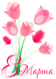 Holiday card on Women`s Day in March 8. Holiday greeting card with bouquet of pink abstract tulips on white background for International Women`s Day. Russian Royalty Free Stock Photos
