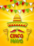 Holiday Celebration Banner for Cinco De Mayo. Illustration Holiday Celebration Banner for Cinco De Mayo with Chili Pepper, Sombrero Hat, Maracas. Bunting Stock Images