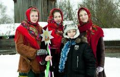 Holiday Christmas Royalty Free Stock Image