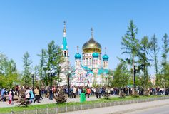 Holiday in city, Omsk, Russia. Royalty Free Stock Photo