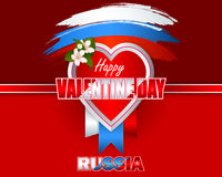 Holiday design, background for Russian celebration of Valentine's Day. Holiday design, background with label heart shaped and flowers on grunge brush trails in Stock Photo