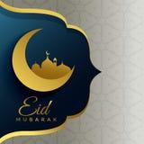 Holiday eid festival greeting design background. Illustration Stock Images