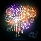 Holiday fireworks. Illustrtion of fetivl colorful  holiday fireworks Stock Photo