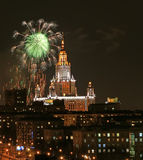 Holiday fireworks. Moscow, Russia Stock Image