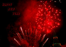 Holiday fireworks in the sky Stock Photography