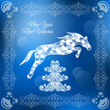 Holiday frame happy merry christmas new year horse Stock Photos