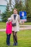 The holiday of the great victory over fascism 1945 immortal regiment. Russia, Chaplygin, may 9, 2017, Ranenburg. The holiday of the great victory over fascism of Stock Photos