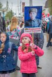 The holiday of the great victory over fascism 1945 immortal regiment. Russia, Chaplygin, may 9, 2017, Ranenburg. The holiday of the great victory over fascism of Stock Image