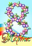 Holiday greeting card on International Women's Day. March 8 Royalty Free Stock Images