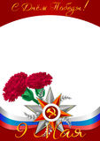 Holiday greeting card on Victory Day or Defender of the Fatherland day. Holiday card with Georgievsky star, Russian tricolor and carnations for Victory Day. May royalty free illustration