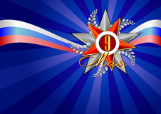 Holiday greeting card on Victory Day. May 9. Holiday background in blue with Russian tricolor and silver Georgievsky star with date 9 inside on Victory Day. May Stock Photos