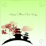 Holiday greeting postcard to Chinese New Year Stock Photos