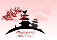 Holiday greeting postcard to Chinese New Year Stock Photo