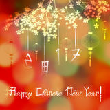 Holiday greeting postcard to Chinese New Year 2017 Royalty Free Stock Photo