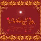 Holiday greeting on a red background Royalty Free Stock Image