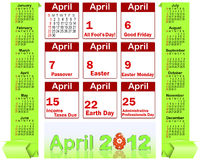 Holiday icons calendars for April 2012. Royalty Free Stock Photo