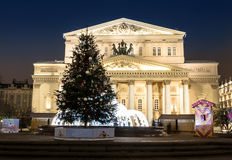 Holiday illumination in Moscow street near the Bolshoi Theatre Royalty Free Stock Photography