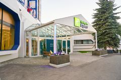 Holiday Inn Express. MOSCOW, RUSSIA - CIRCA AUGUST, 2018: Holiday Inn Express hotel in Moscow. Holiday Inn Express is a mid-priced hotel chain within the stock photos