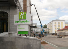 Holiday Inn in Ufa Russia Stock Images