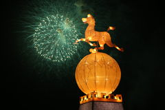 Holiday Lights Royalty Free Stock Image
